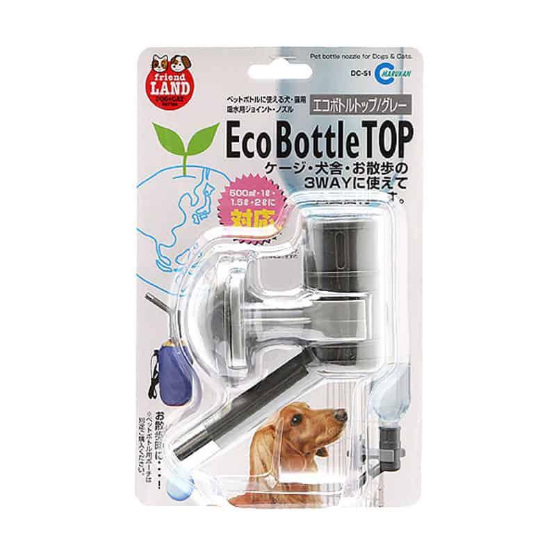 Marukan - EcoBotttle TOP