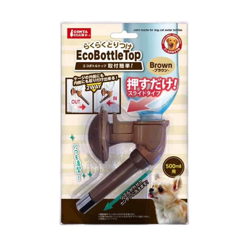 Marukan - Gonta Club EcoBotttle TOP